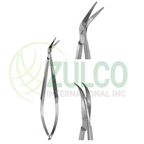 Scissors Castroviejo Size : 90 mm - Item Code 2840